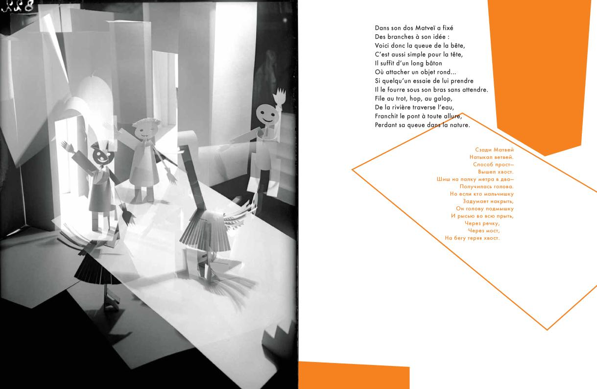 Animaux à mimer, de Alexandre Rodtchenko et Serge Tretiakov