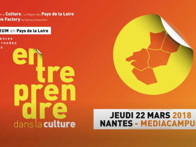 Concours : pitchez votre projet au Forum Entreprendre dans la culture le 22 mars 2018