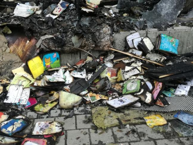 Appel à mobilisation autour des bibliothèques incendiées à Nantes