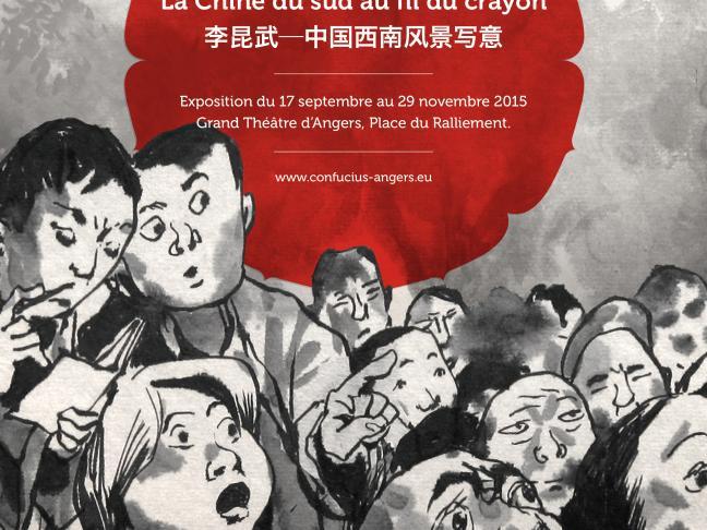 Affiche expo Li Kunwu