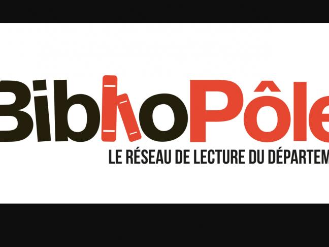 Adjoint du patrimoine et des bibliothèques, chargé des collections - Bibliopôle (49)