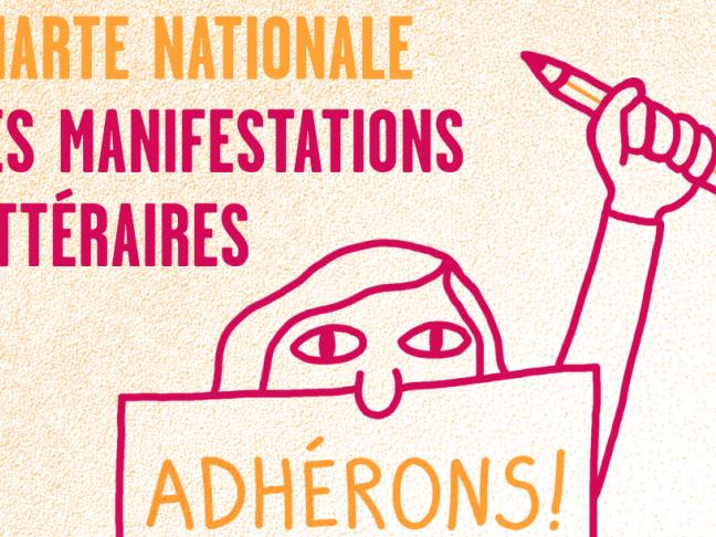 Charte nationale des manifestations littéraires