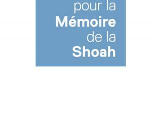 fondation mémoire shoah