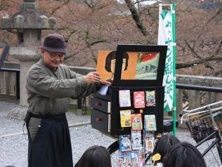 Deux stages Kamishibai en octobre