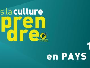 Forum Entreprendre dans la culture - 1ère édition en Pays de la Loire