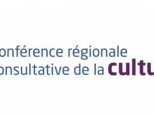 Conférence régionale consultative de la culture