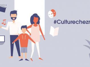 [COVID-19] #Culturecheznous // Recensement des ressources culturelles en ligne