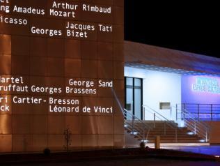 Bibliothèque municipale de Saint-Jean-de-Mont