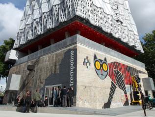 Centre information-ressources musiques actuelles et spectacle vivant Pays de la Loire