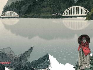 Japon, à pied sous les volcans, de Nicolas Jolivot